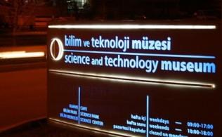 odtu-bilim-ve-teknoloji-muzesi
